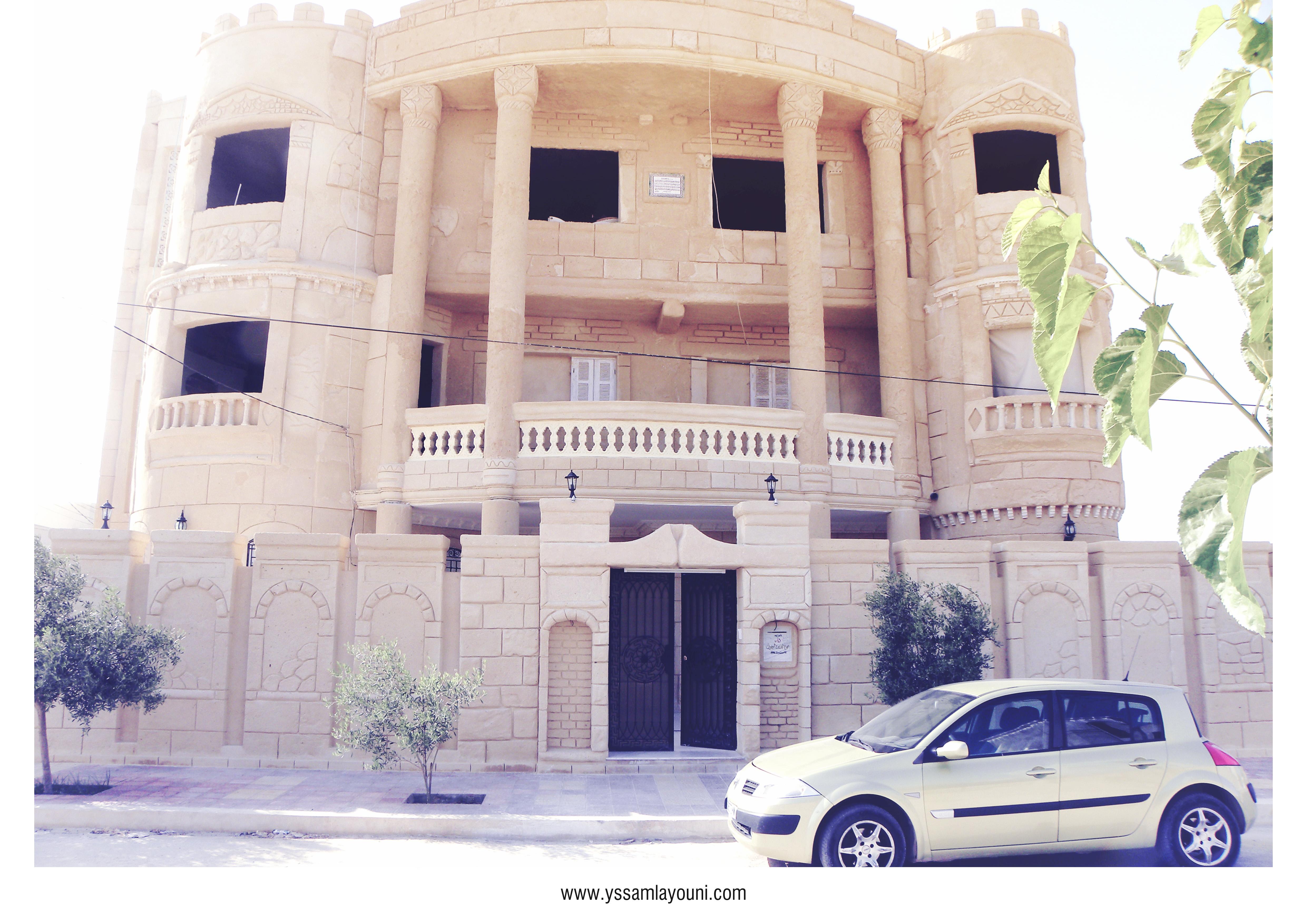 Villa sousse tunisie for Les meilleurs facades des villas
